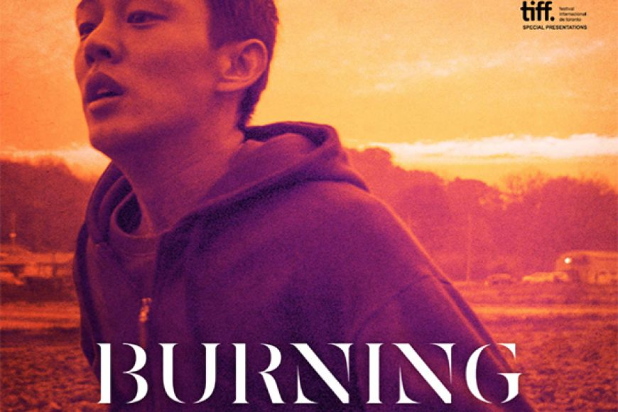 Cineclub Adler: Burning
